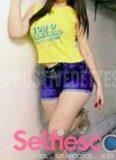 Katy Hot